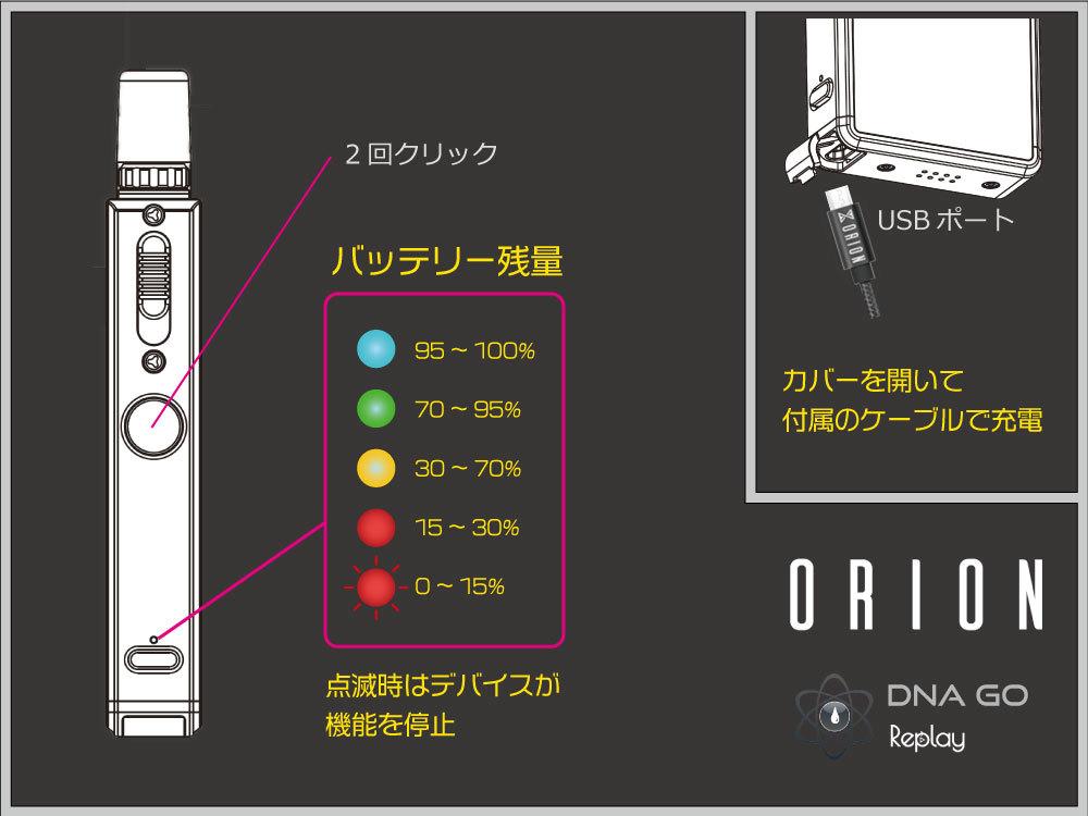 pic-charging.jpg