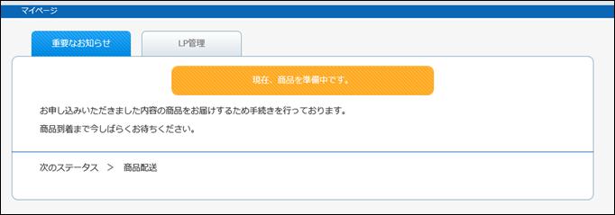 LinksMate_06
