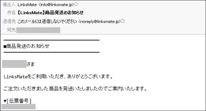LinksMate_07