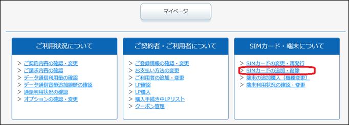 LinksMate_09