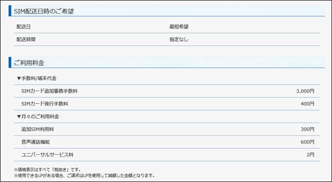 LinksMate_12