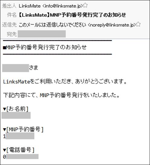 LinksMate_18