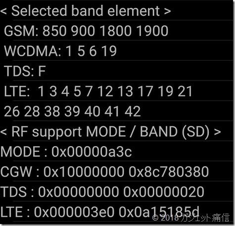 SCV38_docomo_sim_10