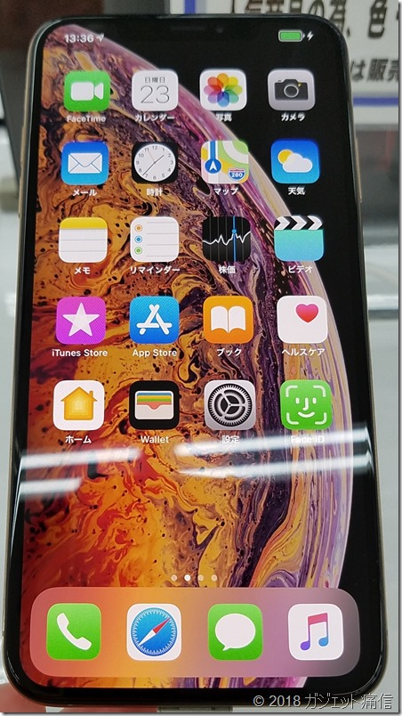 iPhoneXsMax_01
