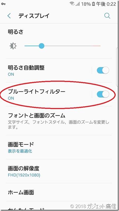 iPhoneXsMax_08