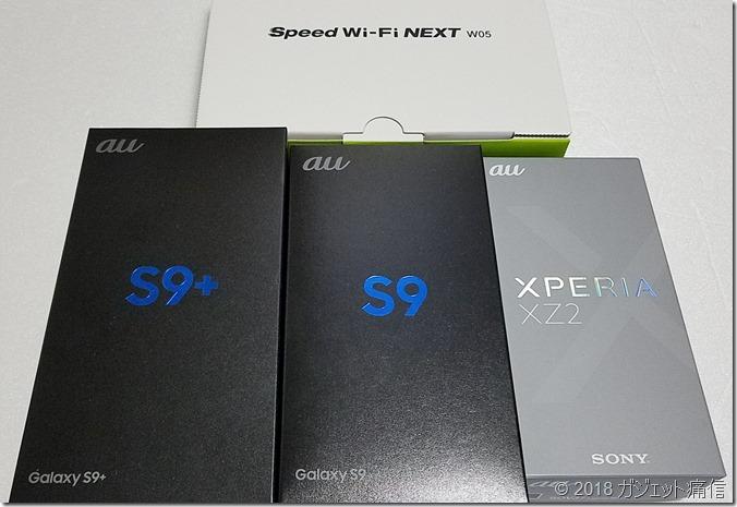 iPhoneXsMax_09