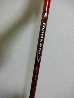 イリマ60S