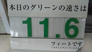 小樽924の4