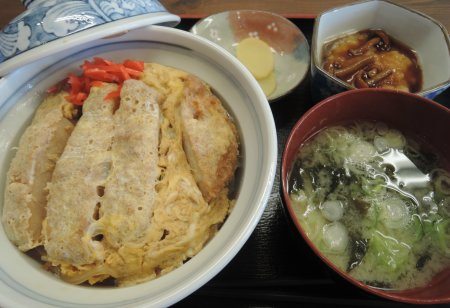 kimura 201809