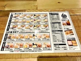 サバ6製麺所 成城学園前店 (9)