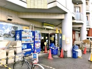 ラーメン二郎 八王子野猿街道店2 (1)