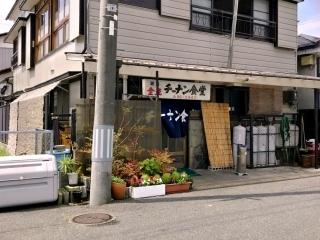 チーナン食堂 (4)