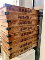 チーナン食堂 (6)