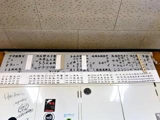 チーナン食堂 (7)