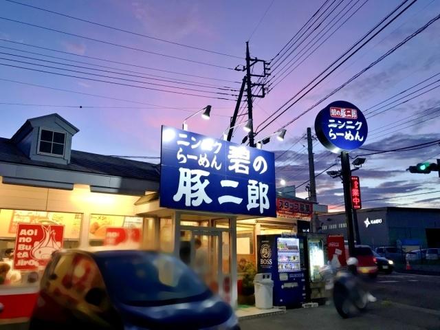 平田の哲二郎 (1)