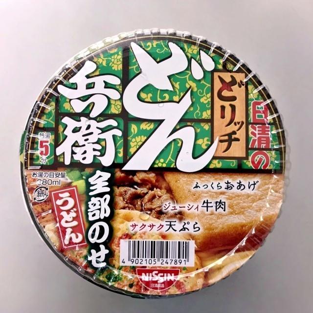 どん兵衛  (1)