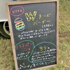 熊谷圏オーガニックフェス2018 (12)