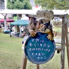 熊谷圏オーガニックフェス2018 (14)