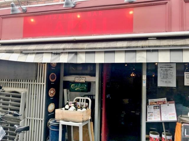 ピッツェリア クッチーナ ナプリモ 中野店 (3)