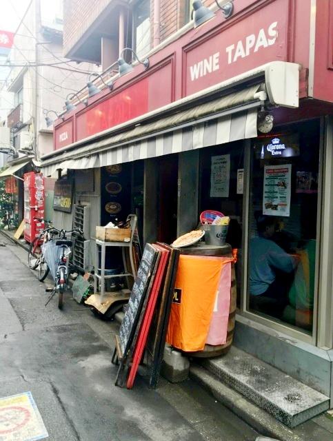 ピッツェリア クッチーナ ナプリモ 中野店 (2)