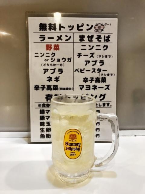 麺や 〇雄 (1)