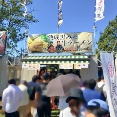 つくばラーメンフェスタ2018麺や虎徹 × 龍のひげ (1)