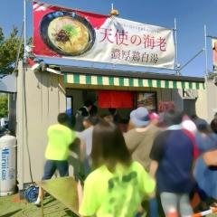 つくばラーメンフェスタ2018麺堂 稲葉 × 栃木中華そば 神志 (1)