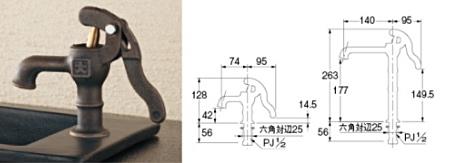 ヤカンの形の水道の蛇口の画像(2枚目)