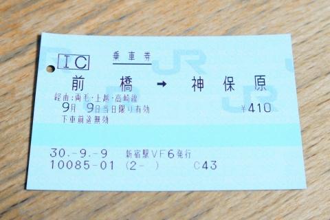 maebashi_jr_01.jpg