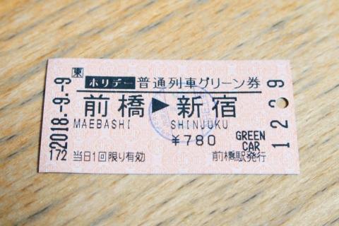 maebashi_jr_02.jpg