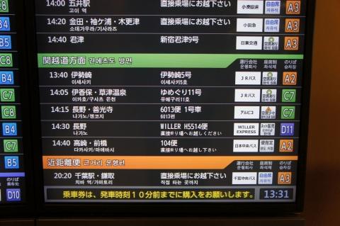 maebashi_route_01.jpg