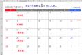 Excel-calendar2018august.png