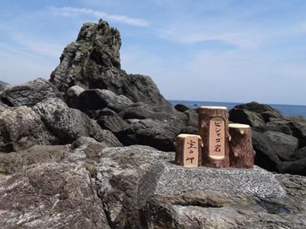 ビシャゴ岩