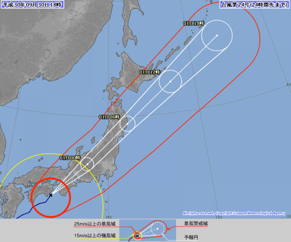 台風24号03