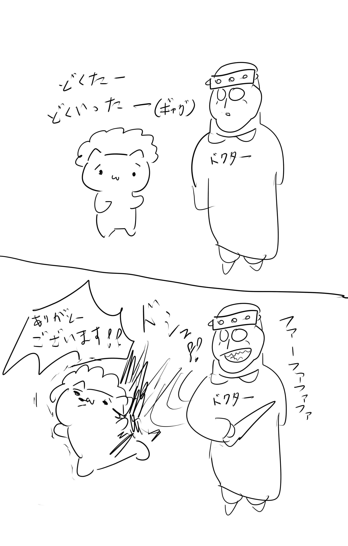 rakugaki1809001.jpg