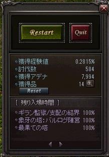 LinC0051.jpg