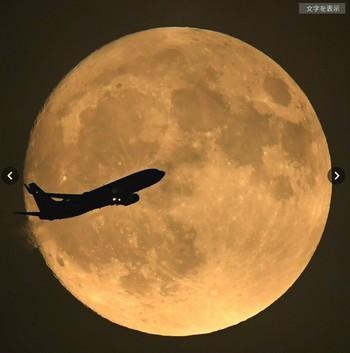 180924_moon1.jpg