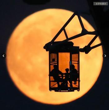 180924_moon2.jpg