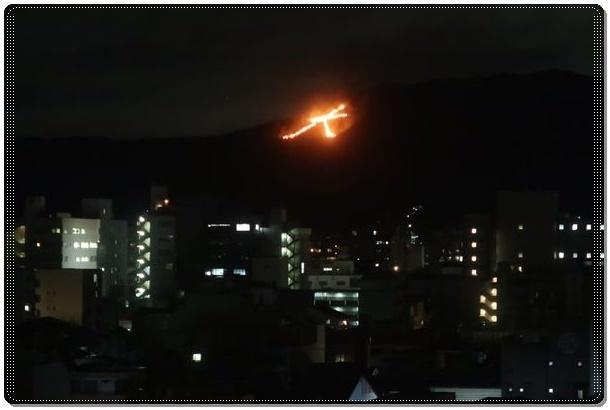 五山送り火 (4Dot07