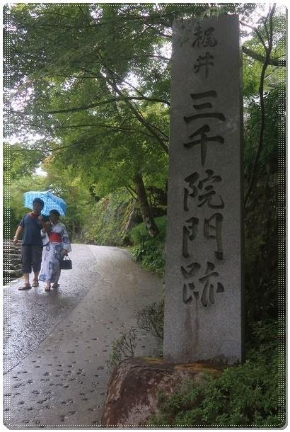 京都 (4)sDot07