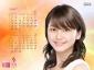 nagasawa_masami063.jpg