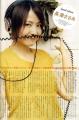 nagasawa_masami066.jpg