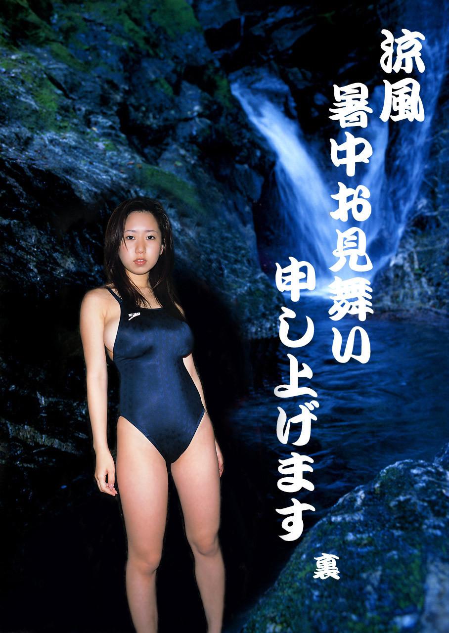 natsume_rio172.jpg