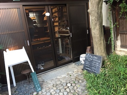 umineko2.jpg