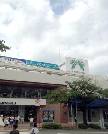 ●東急百貨店外観360x IMG_2492