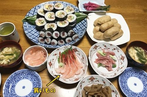 2018祭り料理