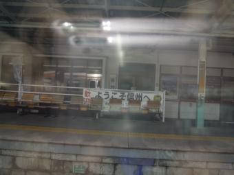 飯田線ー1-18きっぷ-180909