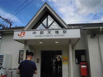 飯田線ー14