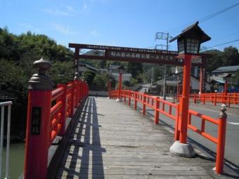 飯山観音への橋181002