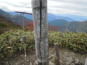 越後駒ケ岳山頂ー2-181005